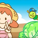 finger song aomushi