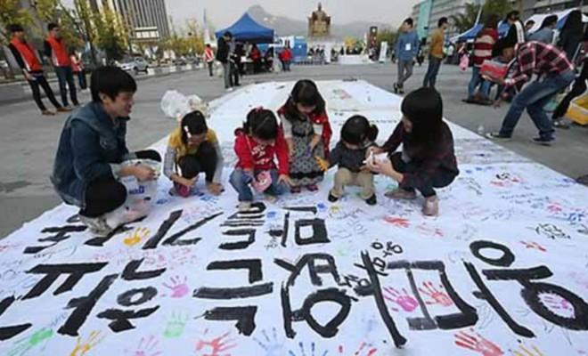 korean bully